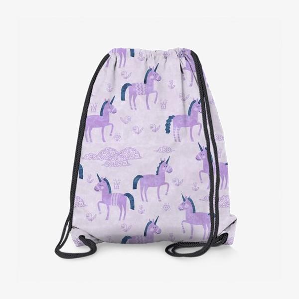 Рюкзак «Единороги в лиловых облачках»