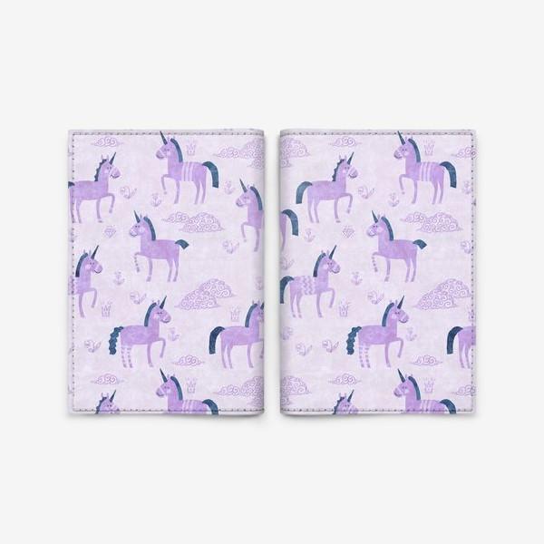 Обложка для паспорта «Единороги в лиловых облачках»