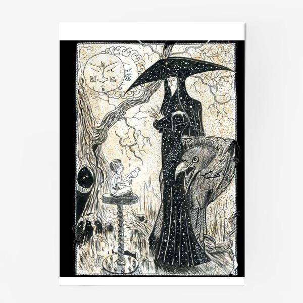 Постер «Темный лес. Фентези.»