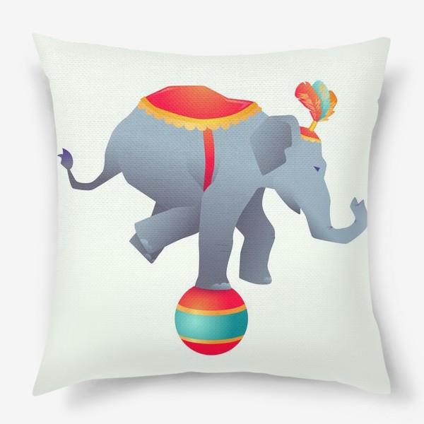 Подушка «Цирковой слон на шаре»