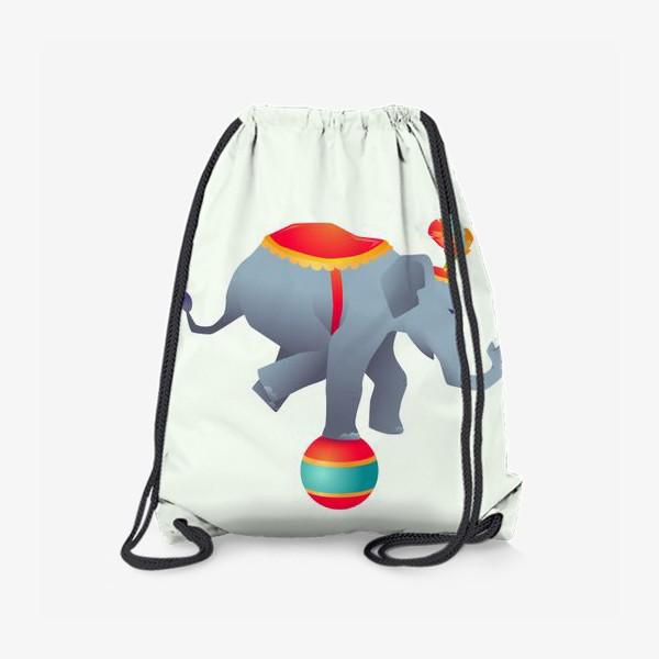 Рюкзак «Цирковой слон на шаре»
