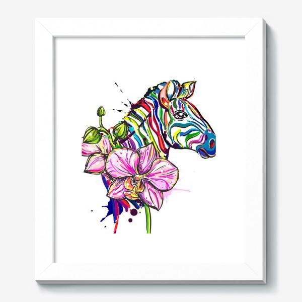 Картина «Разноцветная зебра и орхидея»