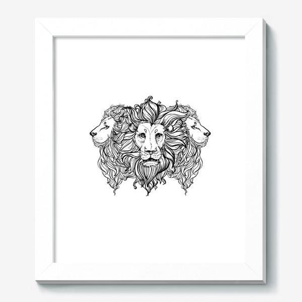 Картина «Лев. Три льва»