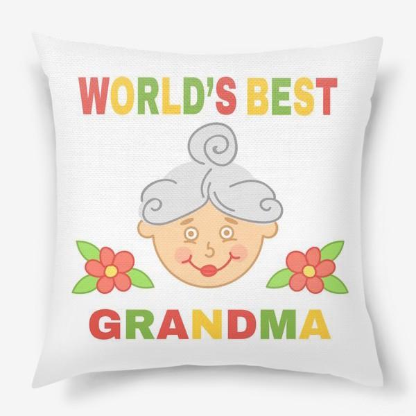 Подушка «Лучшая бабуля на свете»