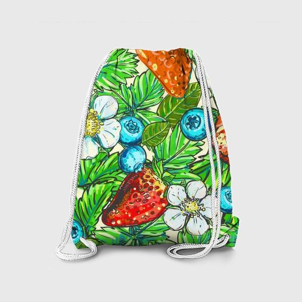 Рюкзак «голубика, клубника, малина. паттерн»