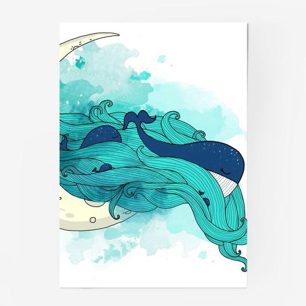 Постер «Китовая сказка 1»
