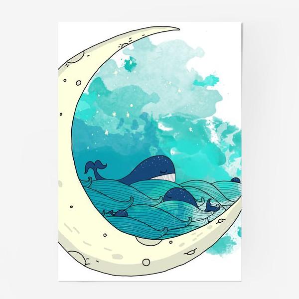 Постер «Китовая сказка 2»
