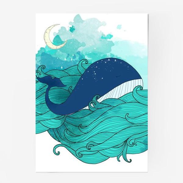 Постер «Китовая сказка 3»
