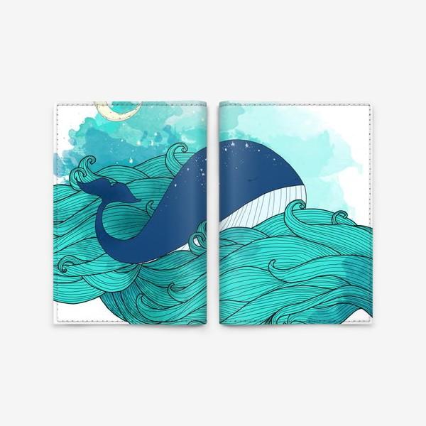 Обложка для паспорта «Китовая сказка 3»