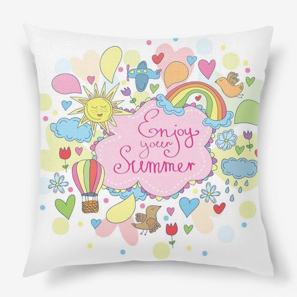 Подушка «Наслаждайся летом»