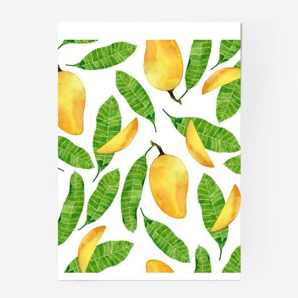 Постер «Тропическое лето»