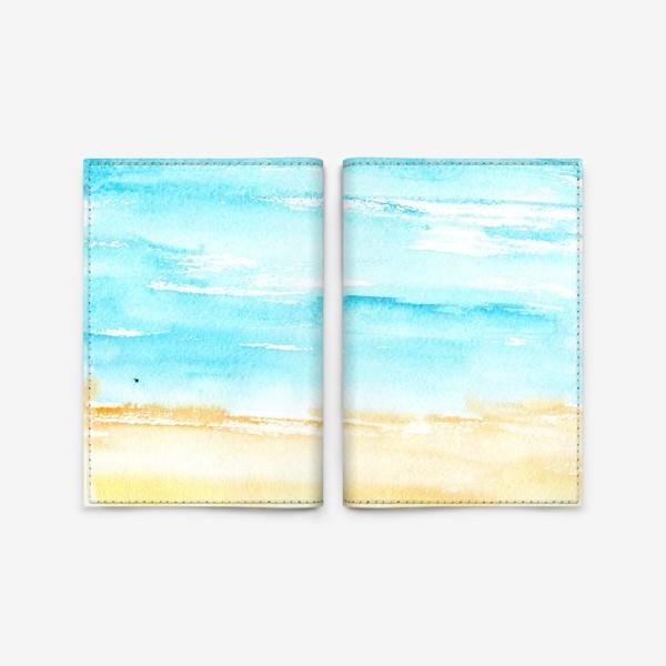 Обложка для паспорта «Акварельный пляж»