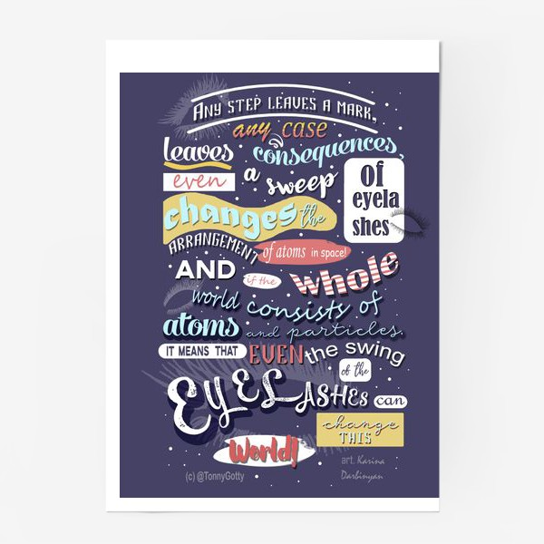 Постер «Littering»