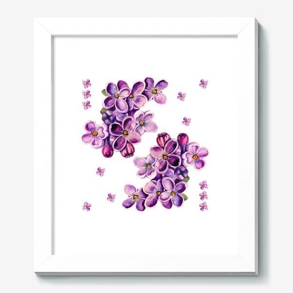 Картина «Цветы сирени»