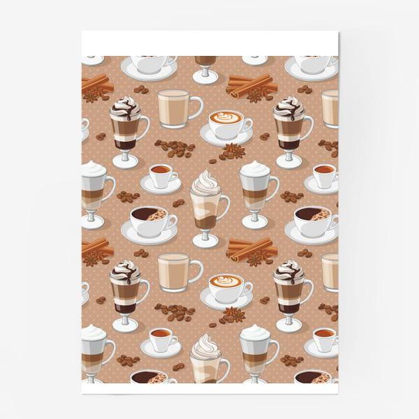 Постер «Кофемания»