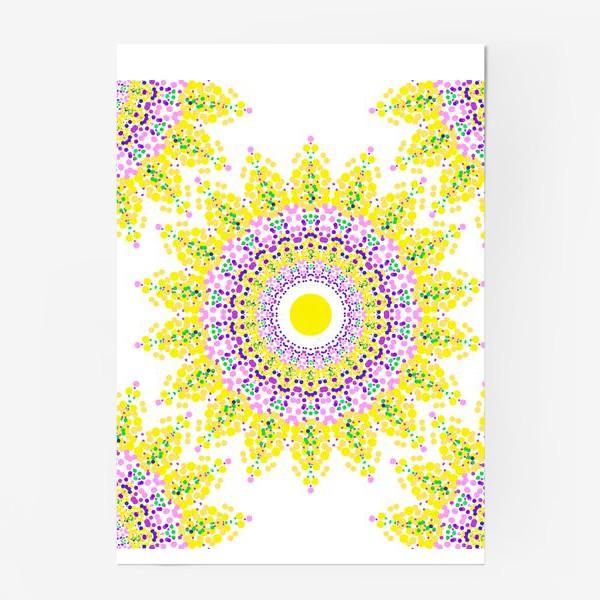 Постер «Солнце»