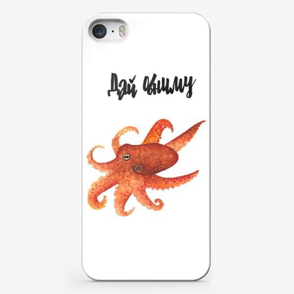 Чехол iPhone «Осьминог - любитель обниматься »