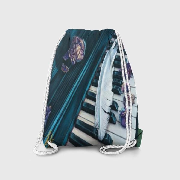 Рюкзак «Старое пианино.»