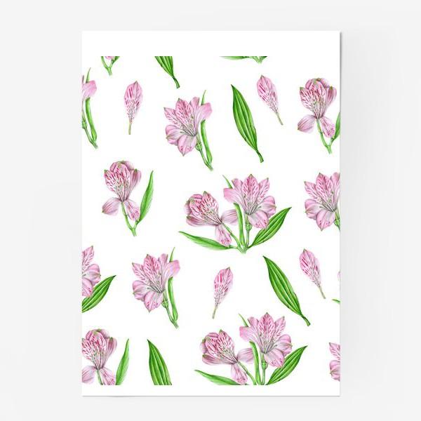 Постер «Alstroemeria pattern»