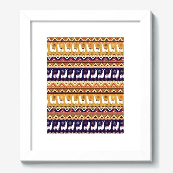 Картина «Альпаки и геометрия»