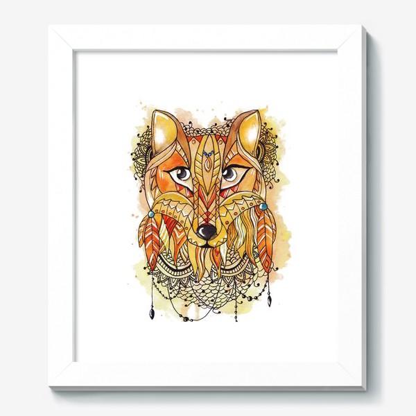 Картина «Акварельная лиса»