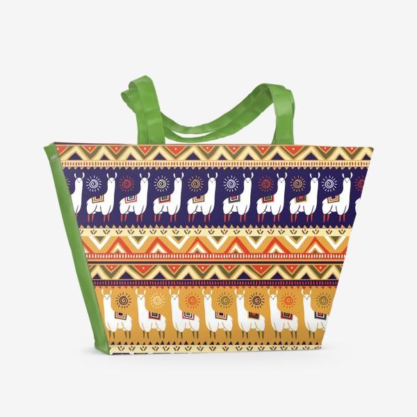 Пляжная сумка «Альпаки и геометрия»
