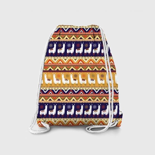Рюкзак «Альпаки и геометрия»