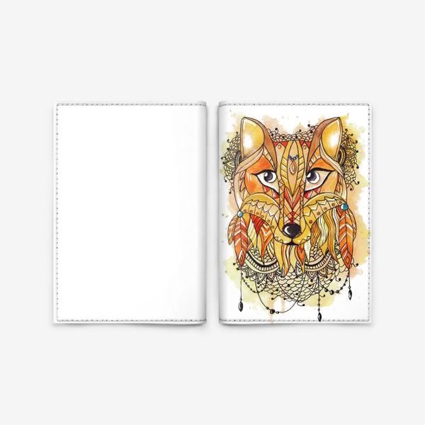 Обложка для паспорта «Акварельная лиса»