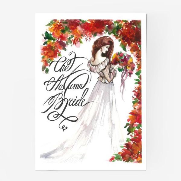Постер «The Autumn Bride»