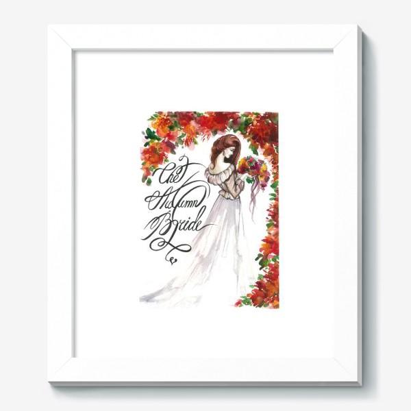 Картина «The Autumn Bride»