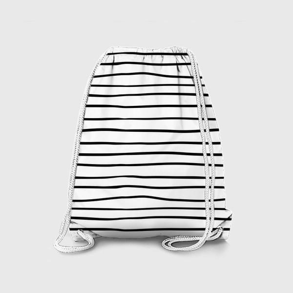Рюкзак «Черно-белые полоски»