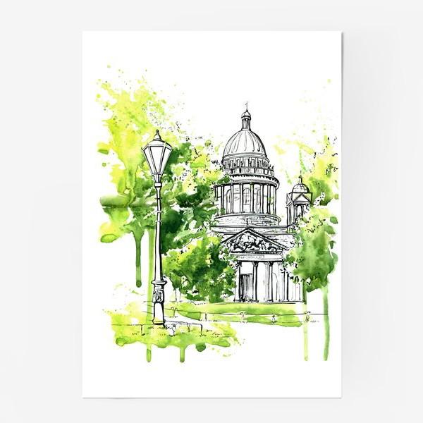 Постер «Летний Исаакиевский собор »