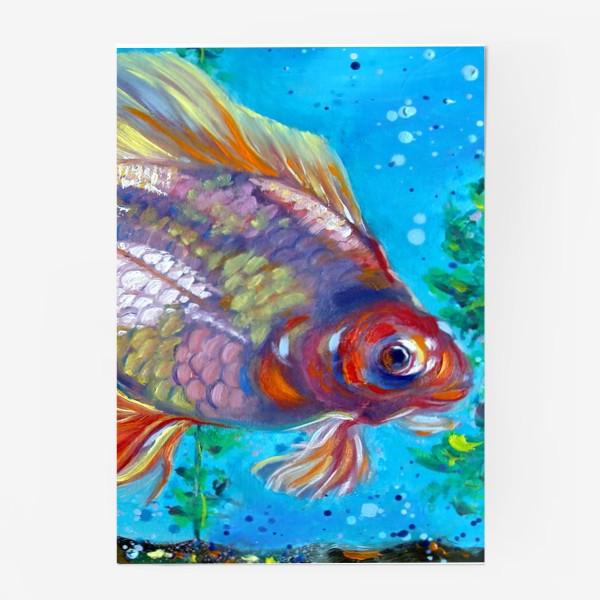 Постер «Золотая рыбка»
