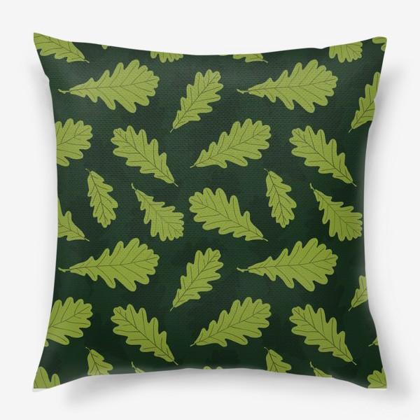Подушка «Дубовые листья»