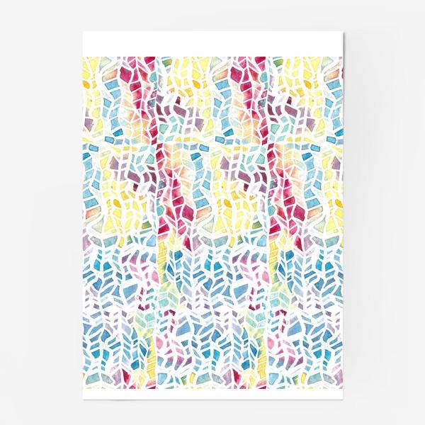 Постер «Акварельный абстрактный паттерн»