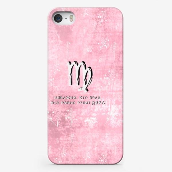 Чехол iPhone «Неважно, кто прав, все равно рулит ДЕВА! (на розовом)»