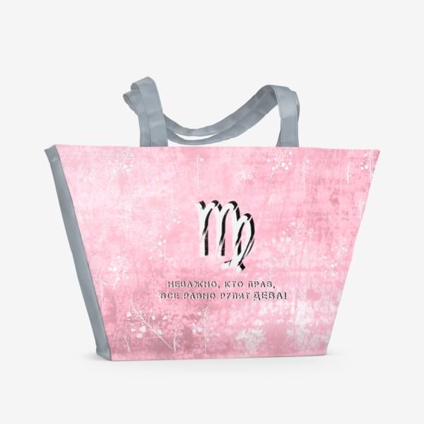 Пляжная сумка «Неважно, кто прав, все равно рулит ДЕВА! (на розовом)»