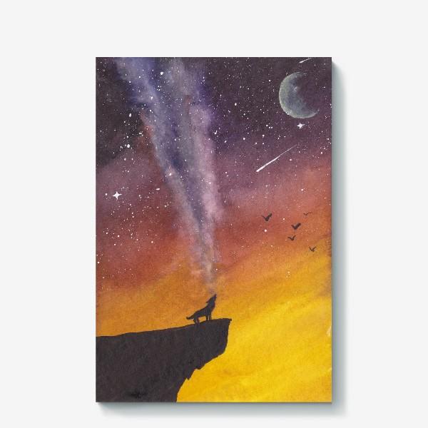 Холст «Млечный путь»