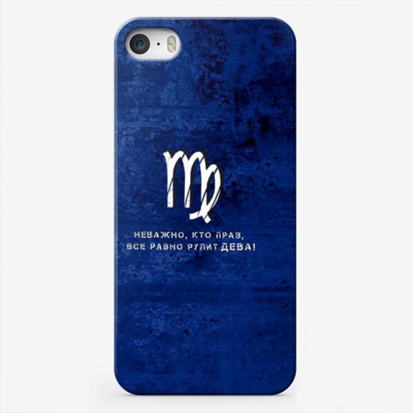 Чехол iPhone «Неважно, кто прав, все равно рулит ДЕВА! (на синем)»