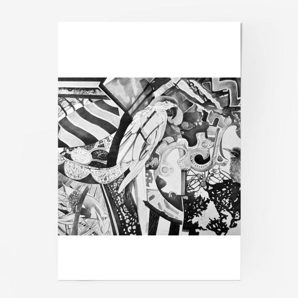 Постер «Сокровища Ары»