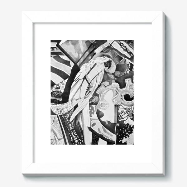Картина «Сокровища Ары»