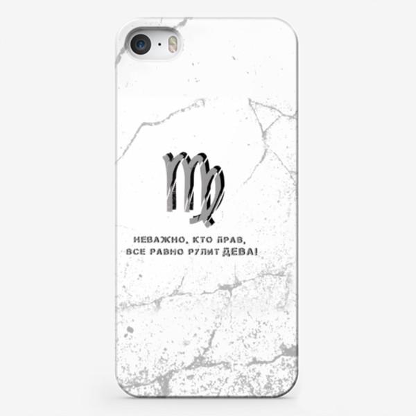 Чехол iPhone «Неважно, кто прав, все равно рулит ДЕВА! (на белом)»