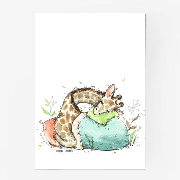 Постер «спящий жирафчик»