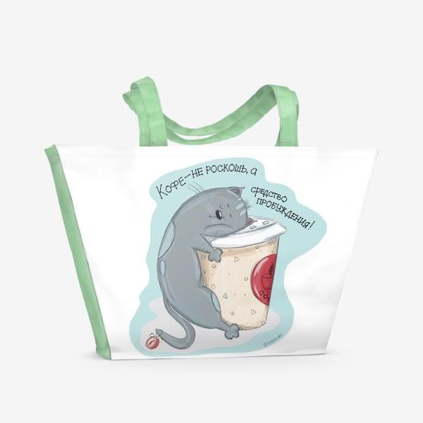 Пляжная сумка «Кофейный кот»