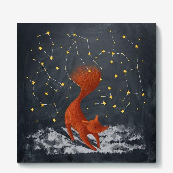 Холст «Звездный лис»