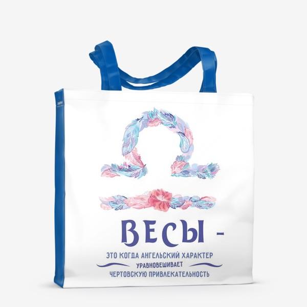 Сумка-шоппер «Весы »