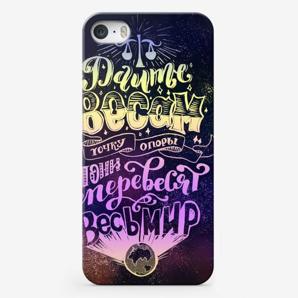 Чехол iPhone «Весы леттеринг космос»