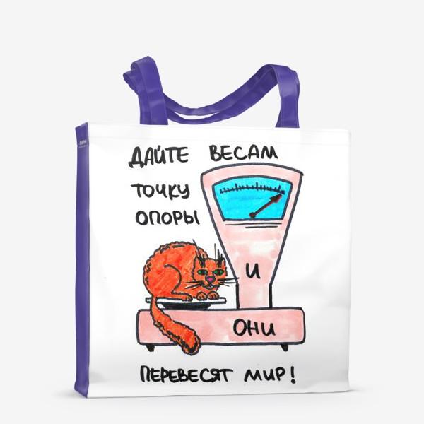 Сумка-шоппер «Котик на весах»
