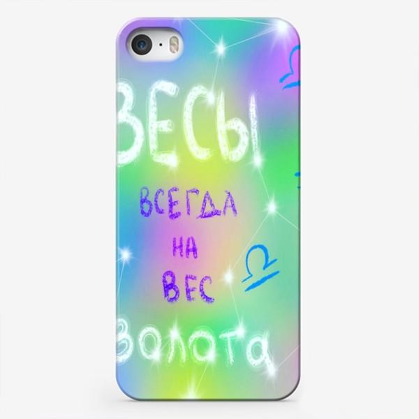 Чехол iPhone «Весы»