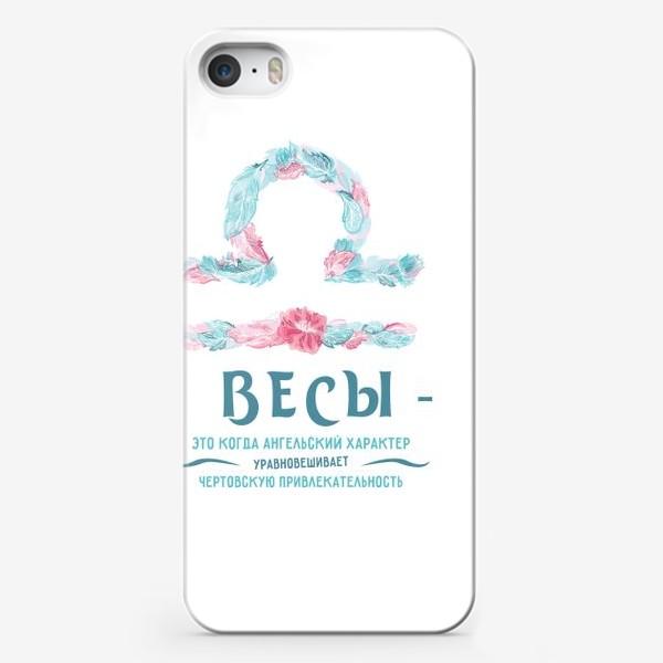 Чехол iPhone «Весы в бирюзовом»